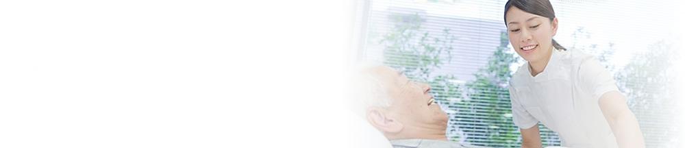 高齢者住宅事業